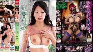 SexPox.com - Watch the hottest Jav Hardcore asian milf